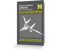 Arwing Service and Repair Manual Greeting Card
