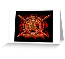 Spartan warrior Greeting Card