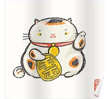 ManekiNeko [Special Lucky Toy Box] Poster