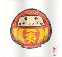 Daruma [Special Lucky Toy Box] Poster