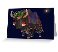 Three Kings: Melchior Greeting Card