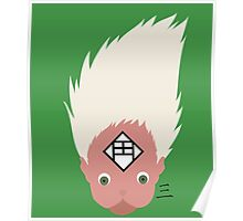 Chikamatsu's Collection of Ten Puppets - Naruto (Puppet 3) Poster