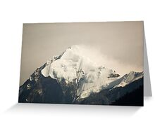 Pandim's peak in the Himalayas Greeting Card