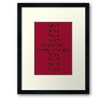 SGA - Filthy Words Framed Print