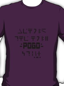 SGA - Shrine to the Pogo! T-Shirt