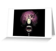 Spirit nightmare (chihiro) Greeting Card