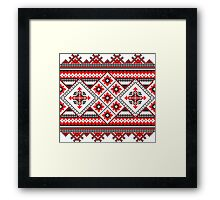 Red and Black Knitting Pattern Framed Print
