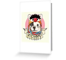 Manny the Frenchie Greeting Card
