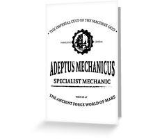 Adeptus Mechanicus - Warhammer Greeting Card