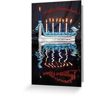Happy Chanuckah Greeting Card
