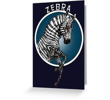 Zebra Blue Background Greeting Card
