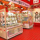 Akihabara  by Fike2308