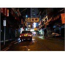 Colours of Hong Kong Photographic Print
