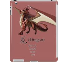 Dragon - Chinese Zodiac sign iPad Case/Skin