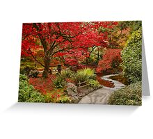 Japanese Garden in Butchart Gardens, BC, CANADA Greeting Card