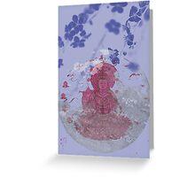 gentle buddha Greeting Card