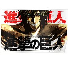 attack on titan [Manga Styled] Poster
