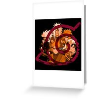 The will of fire Greeting Card
