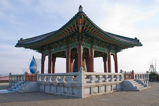 """Freedom Bell"" - Korean DMZ by randmphotos"