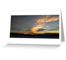Sunrise series (3) Greeting Card