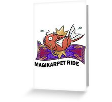 Magikarpet Ride Greeting Card