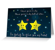 A sky full of stars Greeting Card