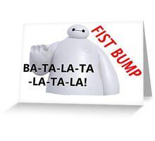 Disney's Big Hero 6 - Baymax Fist Bump  Greeting Card