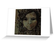 blank intention Greeting Card