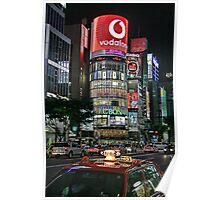 Ginza Lights Poster