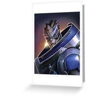 Cool Garrus Vakarian - Mass Effect Greeting Card