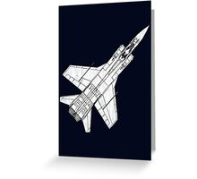 Mig 31 Fighter Aircraft Greeting Card