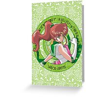 Sailor Jupiter - Sailor Moon Crystal (rev. 1) Greeting Card