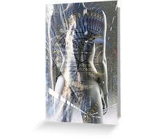 The Veil of Illusion Greeting Card