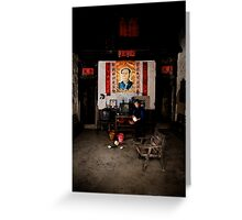 If you go carrying pictures of Chairman Mao.... Greeting Card
