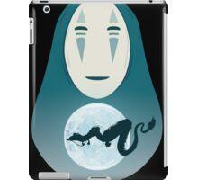 No face  iPad Case/Skin