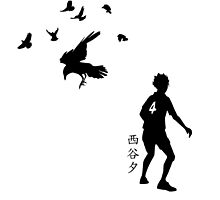 Haikyuu!! - Karasuno - Nishinoya Yuu by TrashCat