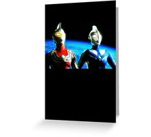 Ultraman Style Greeting Card
