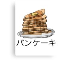Pancake Shirt Canvas Print