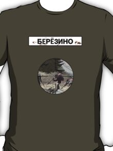 DayZ: Berezino - Sign T-Shirt