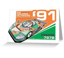 MAZDA - 787B GROUP C2 Greeting Card