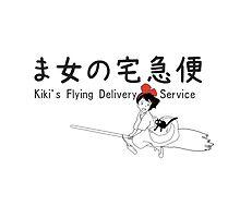Kiki's Flying Delivery Service by Christy Jones