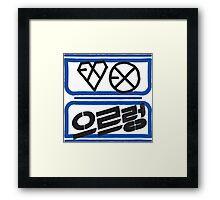 EXO XOXO Framed Print