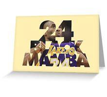 Kobe 24 Black Mamba Bryant Greeting Card