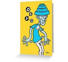 Wiggle 1 Greeting Card