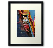 Lonely Life Framed Print