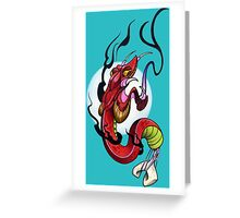 Red dragon snake Greeting Card