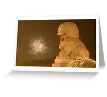 Lion's Delight Greeting Card