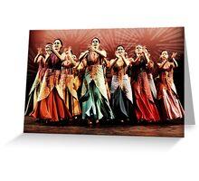 Spanish Dancers Greeting Card
