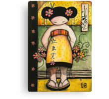 Asian Spice Canvas Print