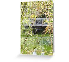 Bridge ove water in color Greeting Card
